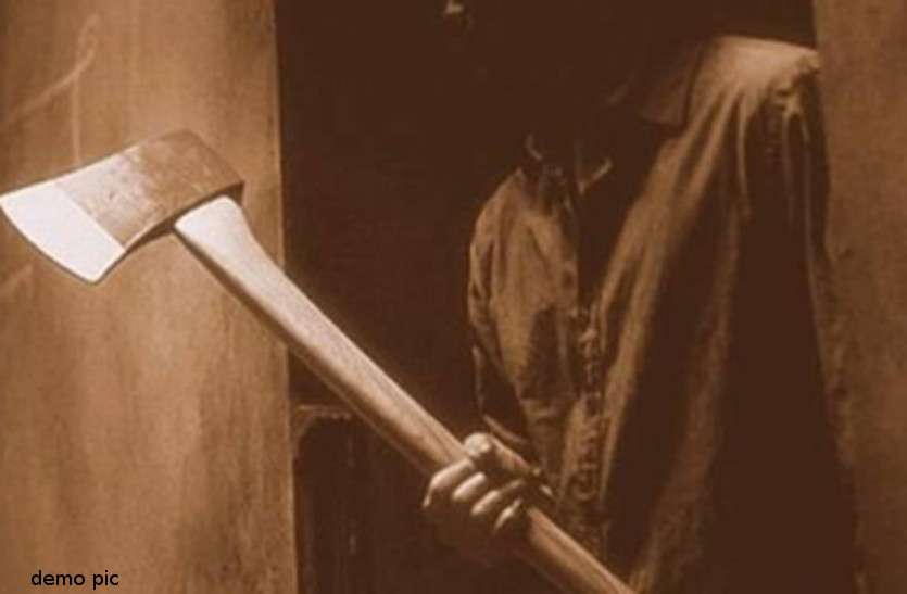 आधी रात को कमरे में आया पति और फिर कुल्हाड़ी से वार कर पत्नी की कर दी हत्या