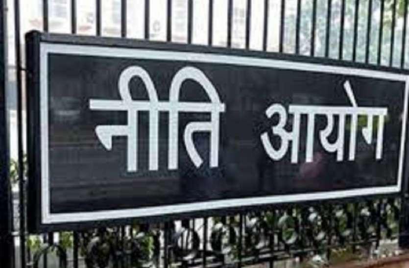 देश के सर्वांगीण विकास के लिए 'न्यू इंडिया 2022' के नाम से एजेंडा तैयार नीति आयोग