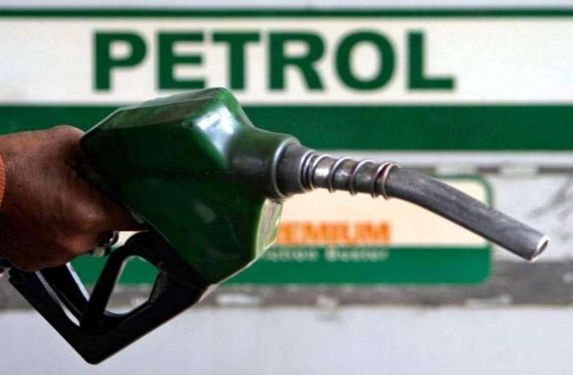 लगातार चौथे दिन बढ़े तेल के दाम, पेट्रोल 83 रुपए तो डीजल 72 रुपए के पार