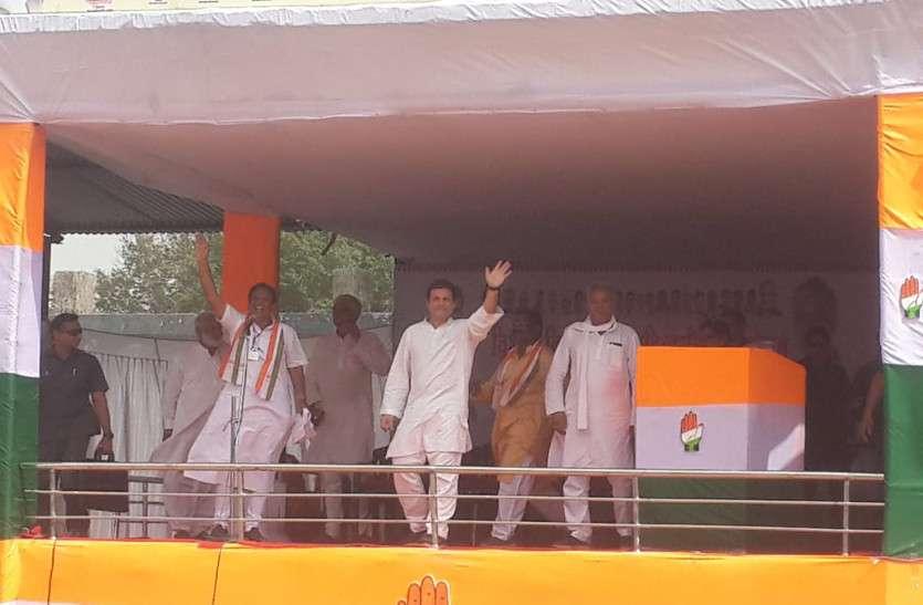 राहुल गांधी ने भाजपा पर बोला हमला, कहा- हमारी सरकार बनी तो 10 दिन में किसानों का कर्ज करेंगे माफ