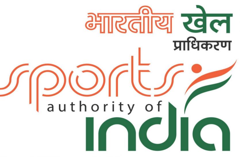 स्पोर्ट्स ऑथोरिटी ऑफ इंडिया में एग्जीक्यूटिव शेफ के पद पर भर्ती, करें आवेदन