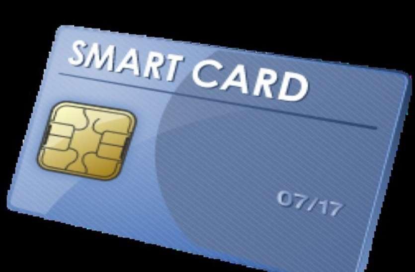 स्मार्ट कार्ड से मजाक, सेहत से खेल