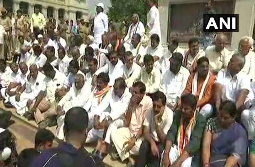 कर्नाटक: येदियुरप्पा की ताजपोशी के विरोध में धरने पर बैठे कांग्रेसी विधायक