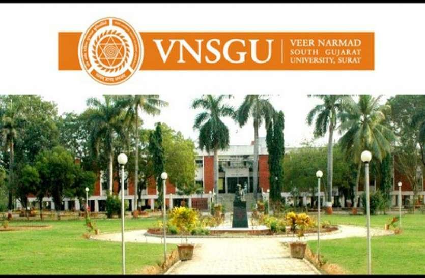 VNSGU : एनएसयूआई ने रामधुन गाकर किया विरोध प्रदर्शन