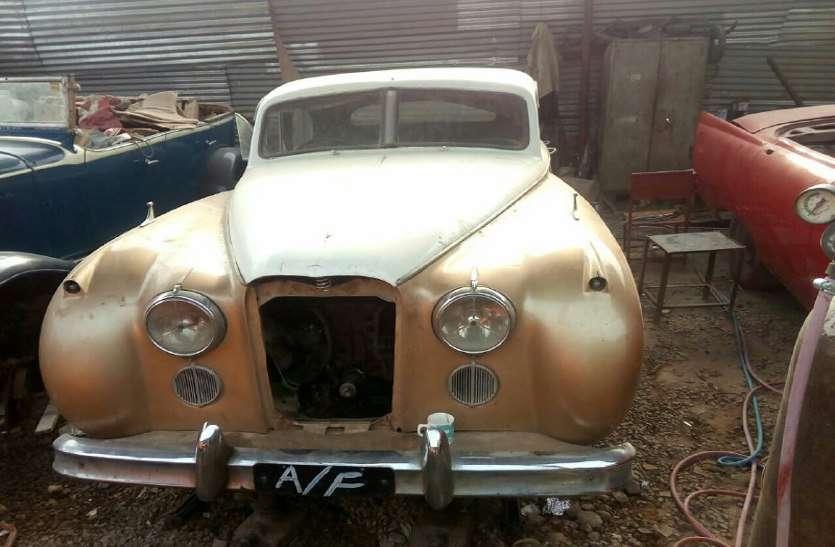रायपुर में किसके पास है प्रथम राष्ट्रपति डॉ राजेंद्र प्रसाद की कार, जानिए