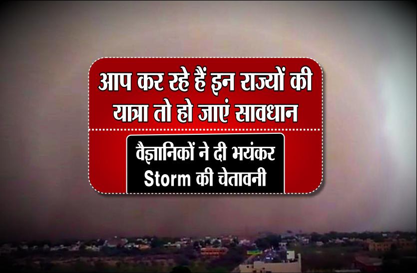 cyclonic storm sagar alert