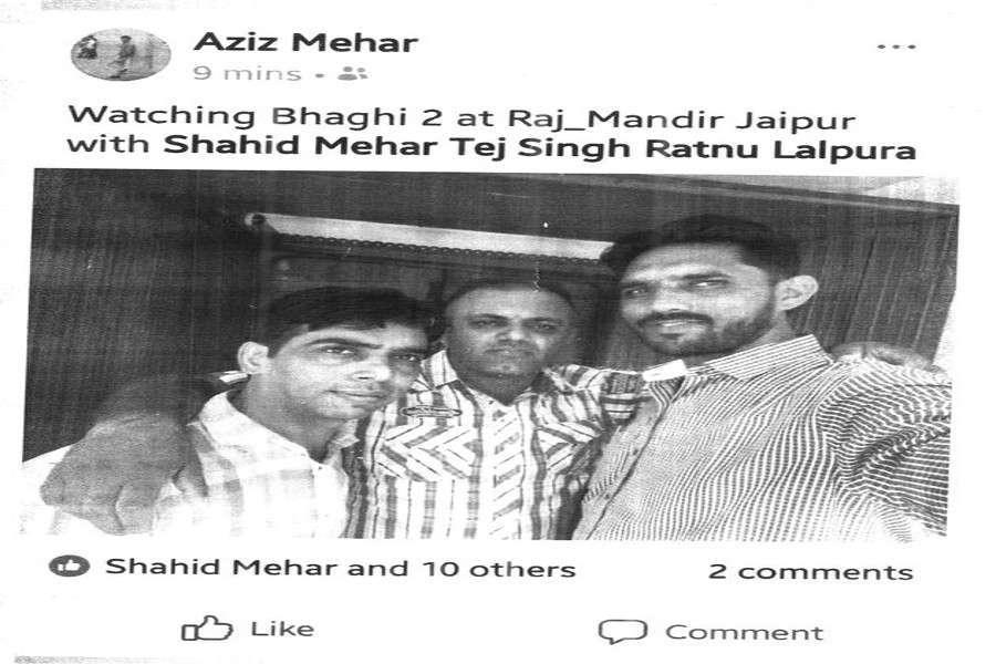 Jodhpur,Jaipur,Jaipur News,jodhpur news,primary teachers,Jodhpur Hindi news,jodhpur latest news,Teachers Training,govt teacher,secondary teachers,