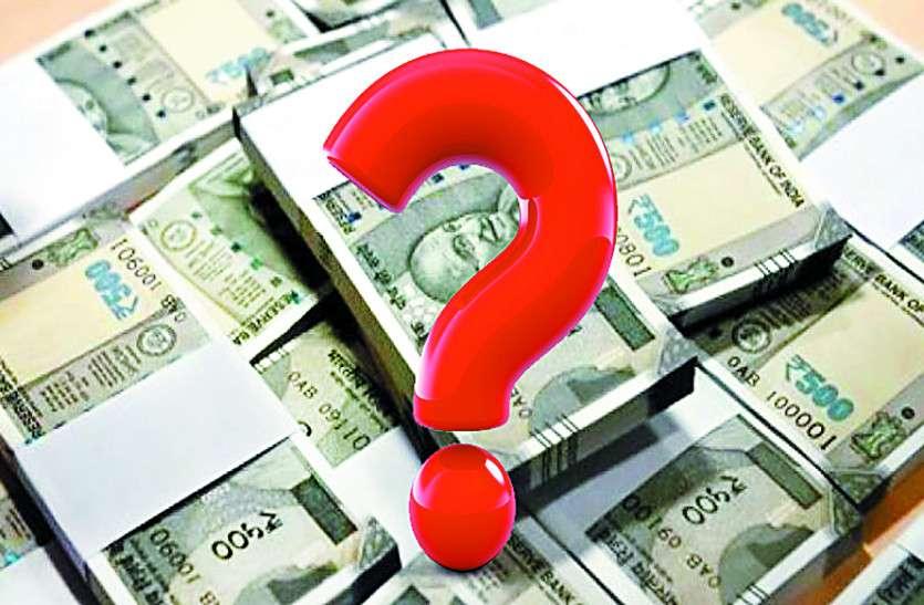 चुनाव सिर पर, सरकार व्यापारियों से ले पाएगी 1300 करोड़ रुपए ?