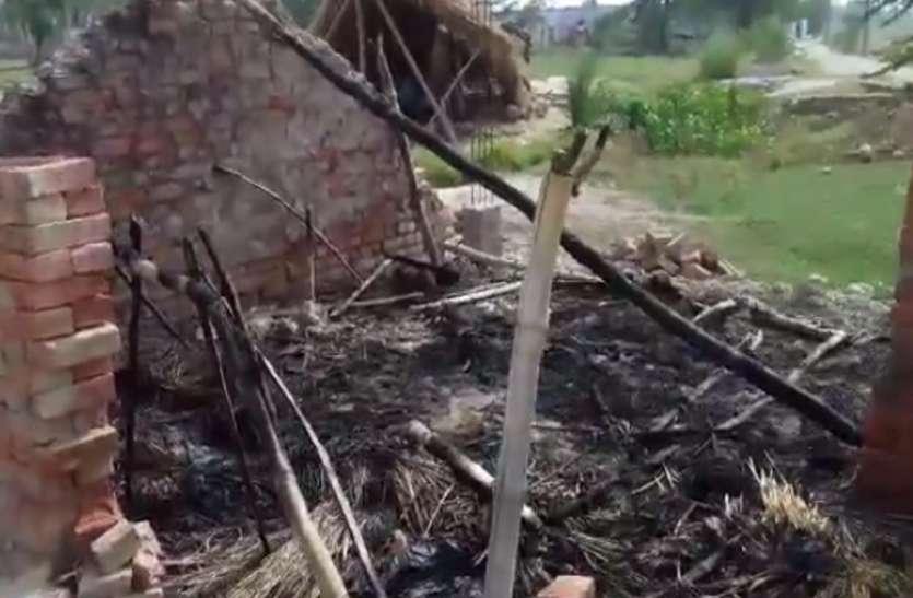 गांव वालों ने लगाई गरीब महिला के घर में आग, पुलिस नहीं कर रही कोई कार्रवाई
