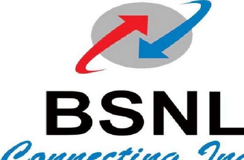 BSNL को कंगाल बनाकर मालामाल हो रहे ठेकेदार और अफसर, नहीं हो रही कोई सुनवाई