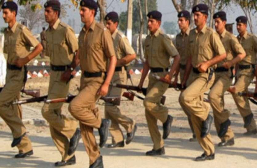 12th Pass Govt Jobs पुलिस में निकली 12वीं पास के लिए बम्पर भर्तियां, ऐसे करें अप्लाई