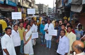 मोदी और शिवराज सरकार पर भड़की कांग्रेस, निकाली अनूठी शवयात्रा...