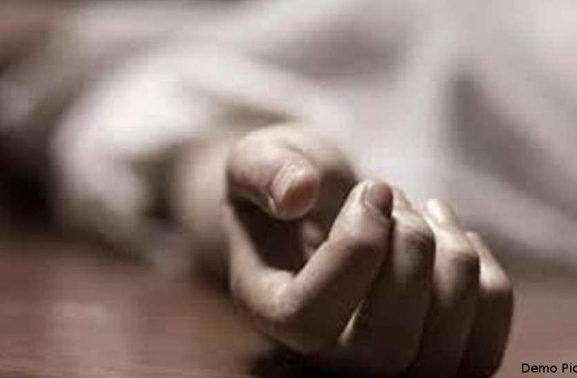 बांसवाड़ा : घर के झगड़ों से तंग आकर महिला ने खा लिया जहरीला पदार्थ, इलाज के दौरान मौत