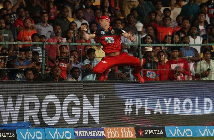 IPL 2018 : कोहली का डिविलियर्स के कैच पर बयान, कहा वे इंसान नहीं स्पाइडरमैन हैं