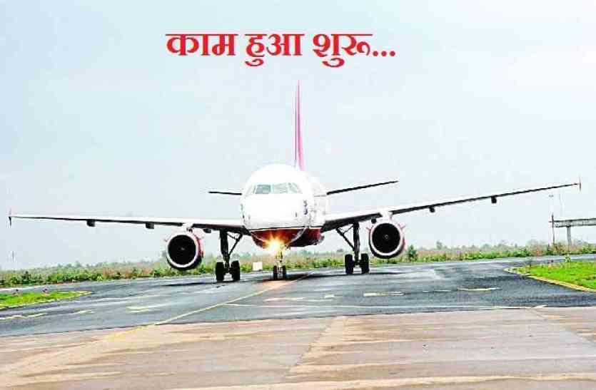 खुशखबरी: जल्द चालू होगा पूर्वांचल का यह एयरपोर्ट, इतने शहरों के लिए डायरेक्ट फ्लाइट की मिलेगी सुविधा