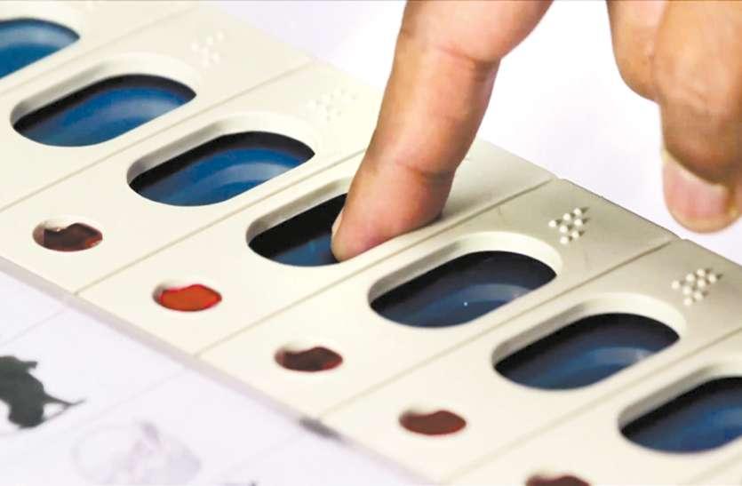 नए मतदाताओं पर BJP की नजर, ये हैं आगे की चुनावी रणनीति
