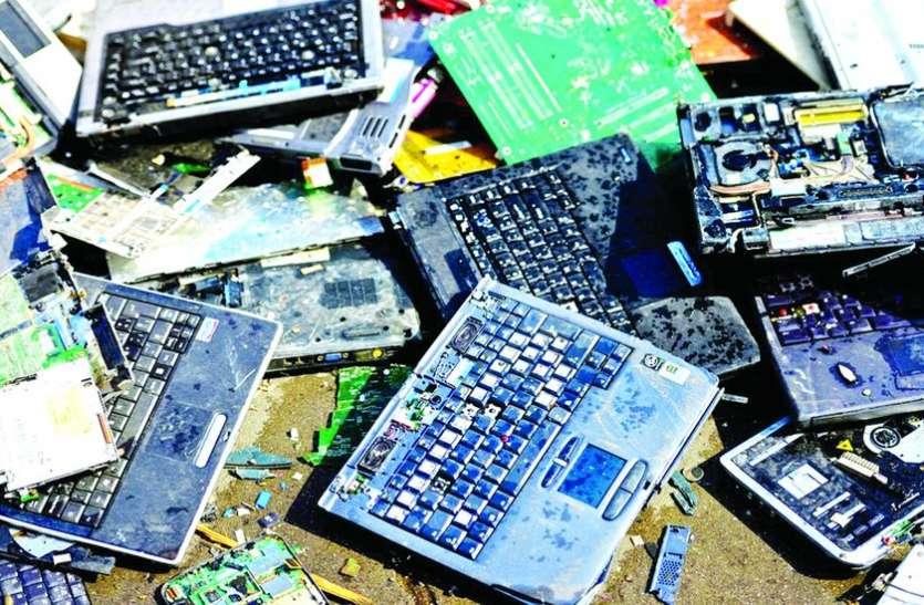 विश्व पर्यावरण विशेष: फेंकिए नहीं, अब कबाड़ हो चुके मोबाइल-कम्प्यूटर को खरीदेगी सरकार