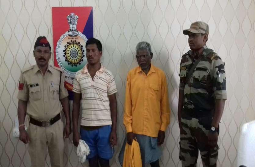 नक्सल ब्रेकिंग - इधर नक्सलियों ने की ग्रामीण की हत्या, उधर दो फरार नक्सली सहयोगी गिरफ्तार