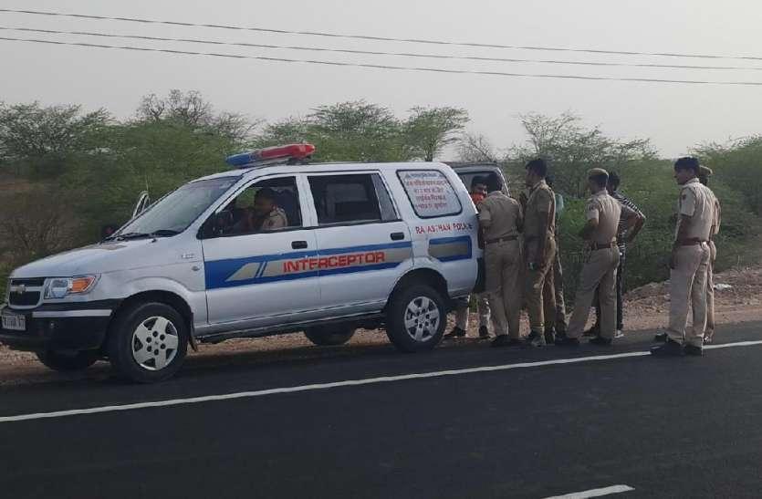JAISALMER CRIME NEWS- विभिन्न मामलों में पुलिस ने चार को किया गिरफ्तार