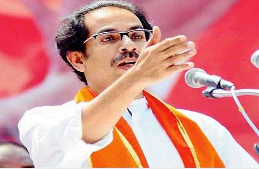 कर्नाटक इफेक्ट: बंद करे चुनाव, केंद्र से ही नियुक्त करे मुख्यमंत्री : उद्धव ठाकरे