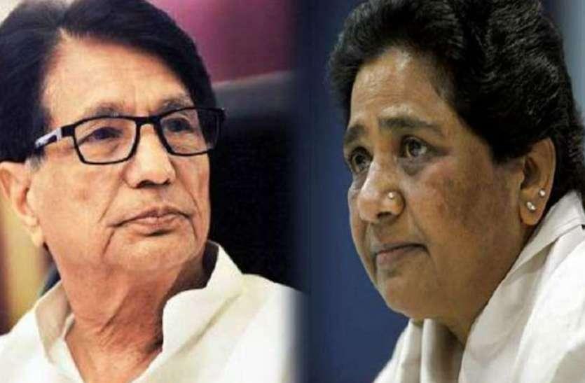 चुनाव से पहले पलटी राजनीति .. रालोद-बसपा के इन बड़े दावेदारों ने बदल ली पार्टी, थामा भाजपा का हाथ