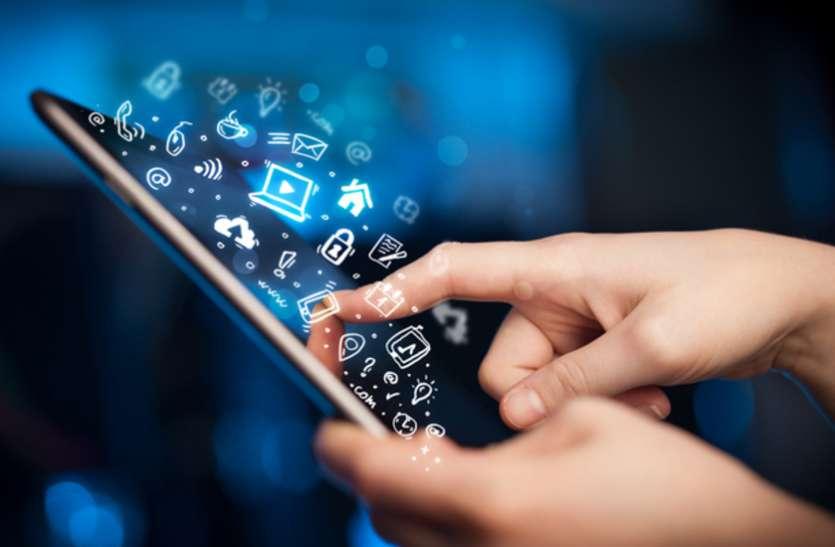 Smartphone में जरूर डाउनलोड करें ये 5 App, सेल्फी से Video तक सबकुछ होगा चकाचक