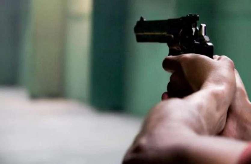 चाचा नहीं जुटा पाया फिरौती की पूरी रकम, 20 हजार थी कम इसलिए मारी गोली