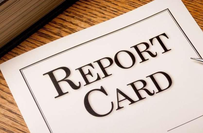 NBSE Result 2018 : जारी हुआ Nagaland 10वीं व 12वीं बोर्ड का रिजल्ट