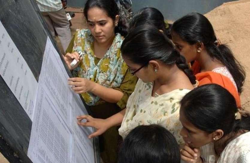 Tripura TJEE 2018 : रिजल्ट घोषित, रोहन देबबर्मा ने किया टॉप