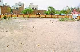 सिर्फ नाम का पार्क, कोई सुविधा नहीं