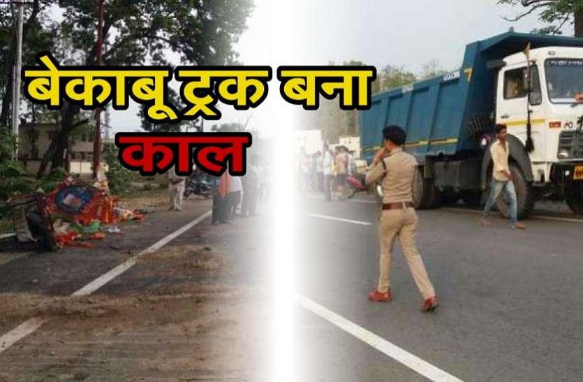 मां पूर्णागिरि दर्शन के लिए पैदल जा रहे तीर्थयात्रियों को ट्रक ने कुचला, 10 की मौत और 15 घायल
