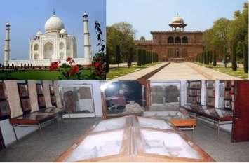 जहर का पता लगा देता है ताजमहल म्यूजियम में रखा मुगलकालीन कटोरा, और भी बहुत कुछ है हैरान कर देने वाला, जानिए क्या?