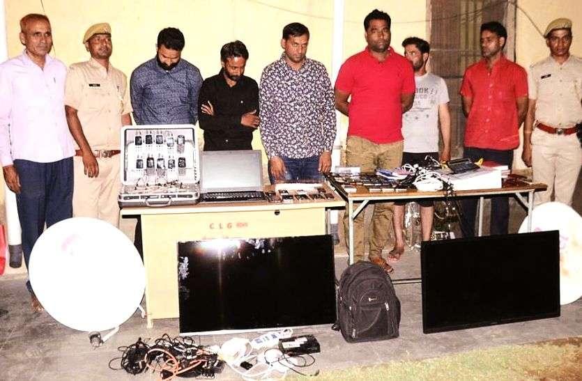 शेखावाटी में सट्टे के खेल पर बड़ी कार्रवाई: राजू ठेहठ गैंग के गुर्गे, हिस्ट्रीशीटर सहित छह लोग गिरफ्तार, करोड़ों का हिसाब मिला