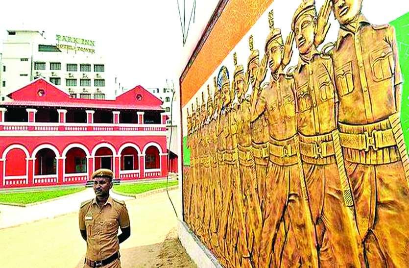 मुख्यमंत्री ने किया पुलिस संग्रहालय का उद्घाटन