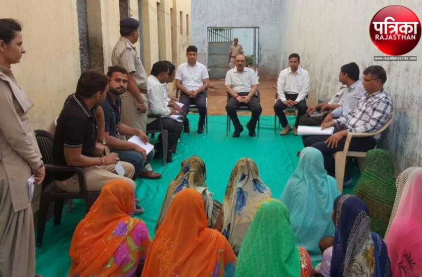 बांसवाड़ा : महिला बंदियों के लिए जेल में कानून का पाठ