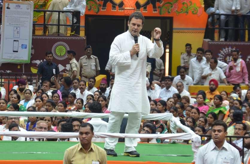 छत्तीसगढ़ दौरे के दूसरे दिन राहुल गांधी करेंगे 50 किमी लंबा मेगा रोड शो, कांग्रेस दिखाएगी ताकत