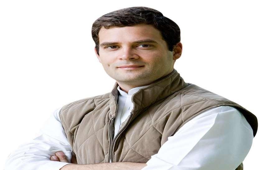 BREAKING : राहुल गांधी के संवाद कार्यक्रम के समय में तब्दीली, 12.30 बजे पहुंचेंगे दुर्ग