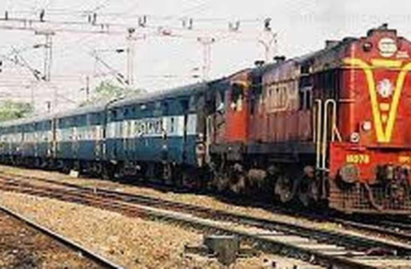 महिला यात्रियों की सुरक्षा के लिए रेलवे ने शुरू की योजना