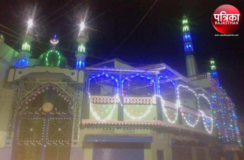 बांसवाड़ा : सज गए मस्जिद और मोहल्ले, इबादत में गुजरेगा रमजान का पाक महीना