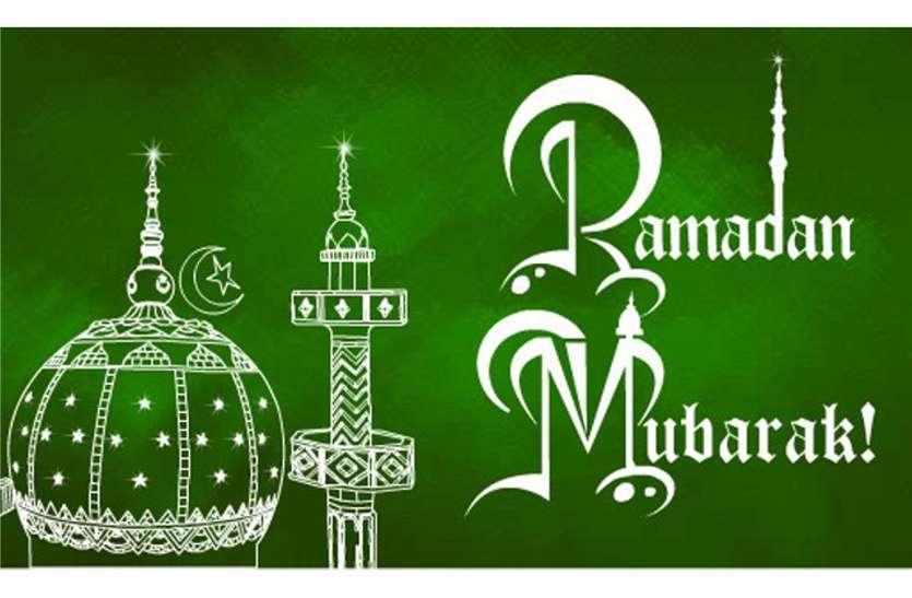 रमजान आज- सहरी पाकिस्तान में, इफ्तार हिन्दुस्तान में,जानिए पूरी खबर