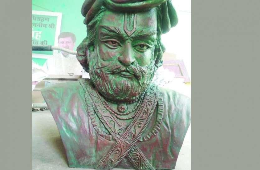 गृहमंत्री राजनाथ सिंह 20 को एमपी आएंगे इनकी प्रतिमा का लोकार्पण करने, अब इसी प्रतिमा पर राजनीति