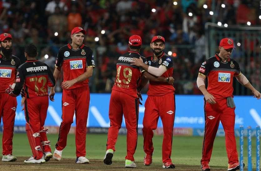 RCB vs SRH: हैदराबाद को मिली हार, आरसीबी की प्ले ऑफ के प्ले ऑफ में पहुंचने की उम्मीद जिंदा