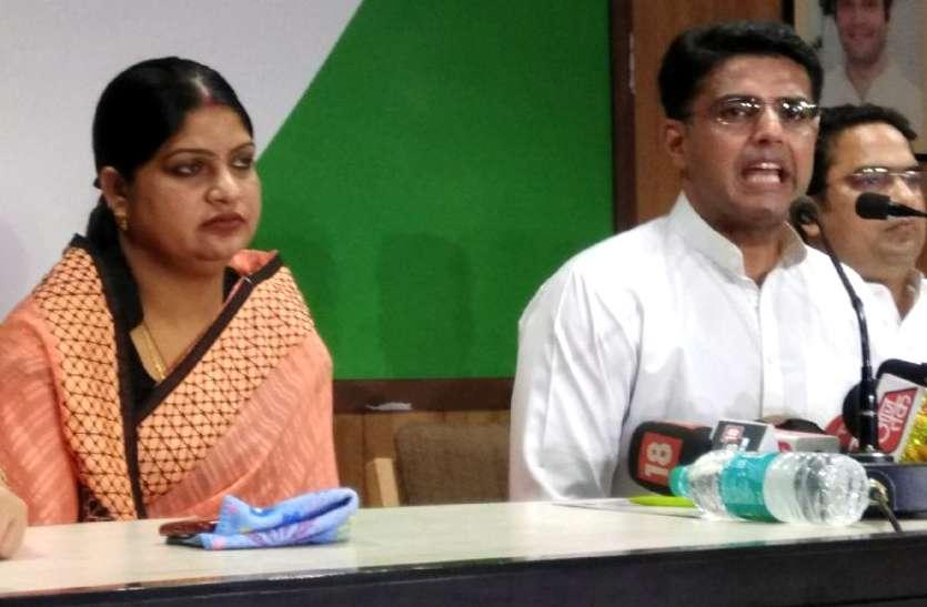 चुनाव से पहले सचिन पायलट का दांव, MLA सोनादेवी बावरी को कांग्रेस में किया शामिल