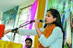 कथा में शिव विवाह के दौरान सुनाया एेसा प्रसंग कि भर आईं श्रोताओं की आंखें