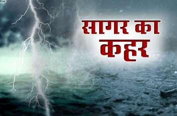 कयामत बनकर तूफान मचाने आ रहा है 'सागर', इन राज्यों मच सकती है तबाही
