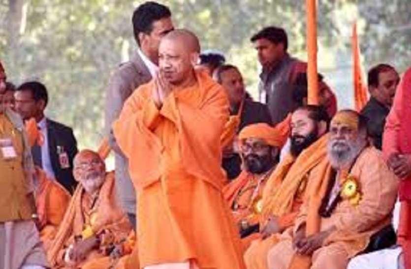 इलाहाबाद में कुंभ की तैयारियों का जायजा लेंगे सीएम योगी, कानून व्यवस्था की भी होगी समीक्षा