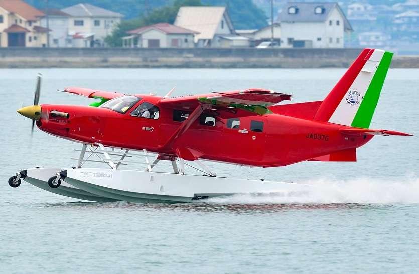 अब सी प्लेन से बनारस-लखनऊ की उड़ान, जानिए कितना लगेगा किराया