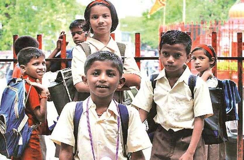 सरकारी स्कूलों के प्रवेशोत्सव का प्रथम चरण पूरा, शेखावाटी में ये जिला रहा अव्वल