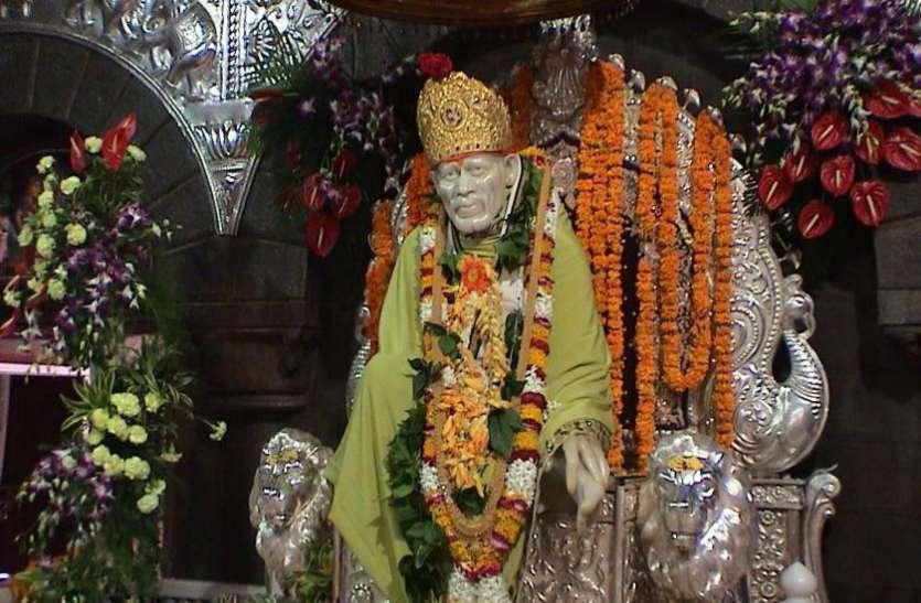 शिरडी के सांई बाबा मंदिर में किया जा रहा है ये अनोखा बदलाव, जानकर रह जाएंगे हैरान