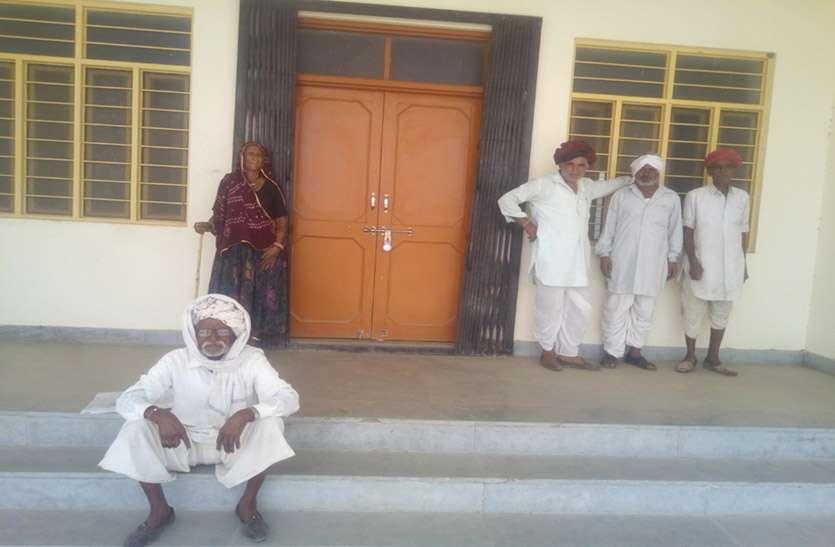 कर्मचारियों की लापरवाही से भटक रहे ग्रामीण, समय पर नही खुलता उपतहसील कार्यालय का ताला, शिकायत के बाद भी नही हो रही कार्रवाई